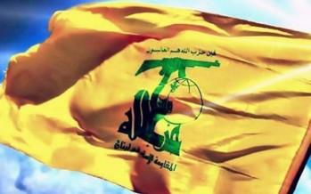 الحرب على حزب الله أسقطت دعائم دولة إسرائيل وكشفت عَوْرتها