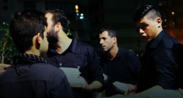 الإصلاح الحسينيّ- الليلة السادسة