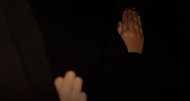 الإصلاح الحسينيّ- الليلة الخامسة