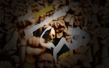 أسئلة حول دوافع استشهاد الإمام الحسين عليه السلام