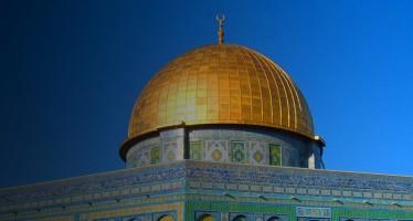 القدس: إطلالة على التاريخ والواقع المعاصر