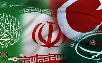 تجارب الإسلاميّين في أنظمة الحكم