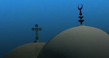 فلسفة جديدة للحوار الدينيّ