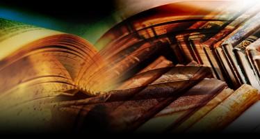 مكنز المنطق والفلسفة الإسلامية