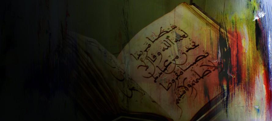 الإسلام وفلسفة الدين