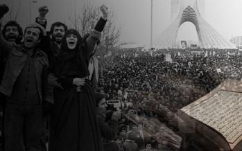 مكانة القرآن الكريم في حركة الثورة ونظام الجمهوريّة الإسلاميّة في إيران