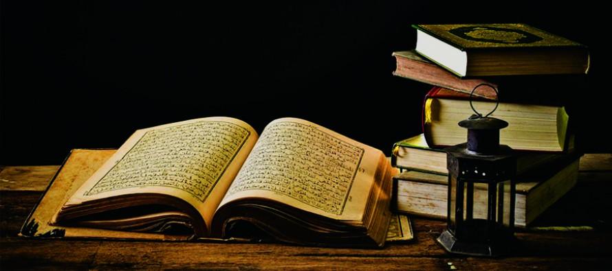 هل يمكن أن تحصل قراءة واحدة للنصّ الدينيّ؟
