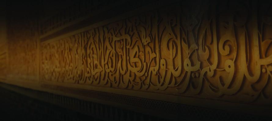 سؤال الإيمان بين إلهيّات المعرفة وصبغة الله للإنسان