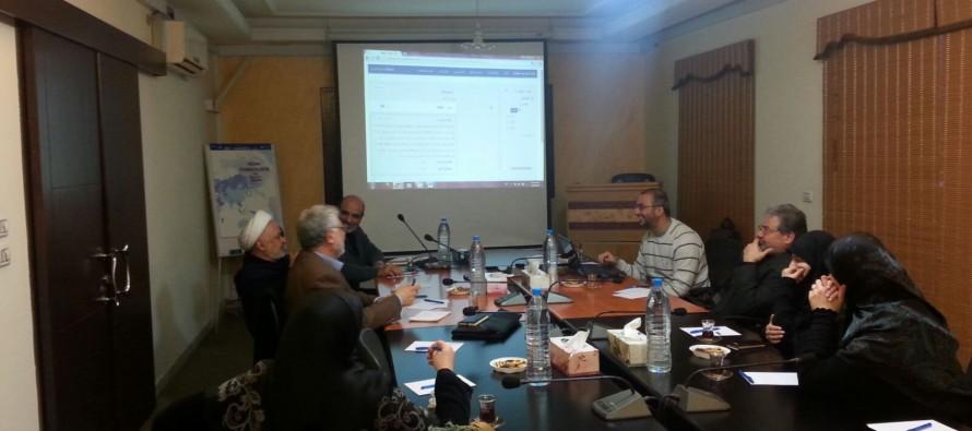 الاجتماع الدوري للفريق الاعدادي لمكنز المنطق والفلسفة الإسلامية