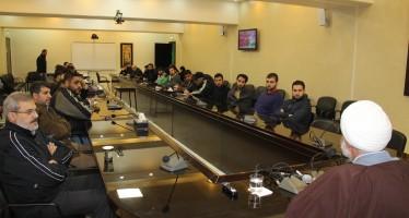 أسبوع الوحدة الإسلامية في معهد المعارف الحكمية