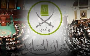 الإسلاميون ومسألة السلطة