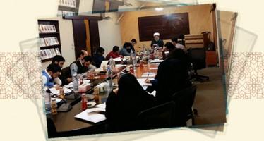 منتدى قارئ للشباب الإسلام في مواجهة التكفيرية