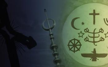 الإنحصارية الدينية مقاربة برهانية في نقد التعددية