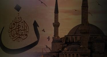 البنية الأساسيّة للتفكير المِتافيزيقيّ في الإسلام