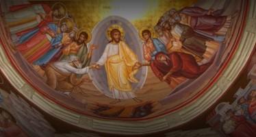 الدين ونظام القيم مقاربة لاهوتية أخلاقية