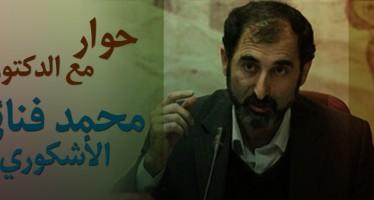 ضعف الترويج للعرفان الشيعيّ: عامل هامّ في انتشار العرفان الكاذب