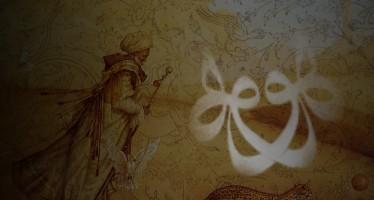 ما هو الإيمان الفلسفيّ؟
