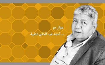 الفلسفة في العالم العربي اليوم.. بين الواقع والمرتجى