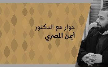 أمهات المطالب العقائدية من منظار المدرسة المشائية