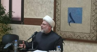 دروس في العرفان الحسيني