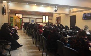 مهرجان الخطاب الثقافي  عند سماحة السيد حسن نصر الله- اليوم الرابع