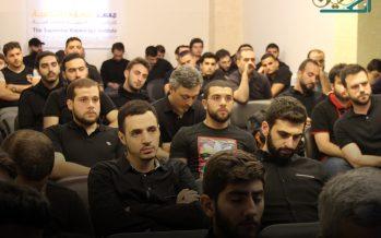 أشهد أنك الحسين – تقرير اليوم الأوّل