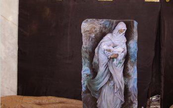 ولادة الإمام علي عليه السلام- قسم الأخوات