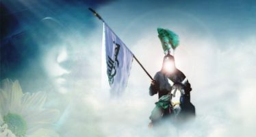 أبو الفضل العباس (ع) سر النهضة الحسينية