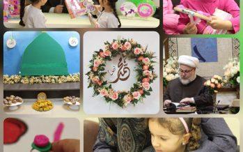 ولادة سيد البشرية محمد (ص)، وحفيده الإمام الصادق (ع)