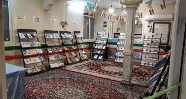 احتفالية انتصار الثورة الاسلامية الاربعين