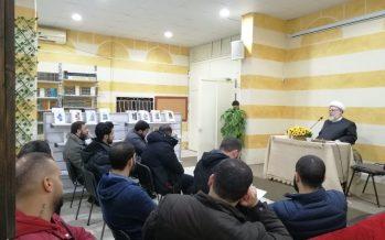 مناقشة بيان الإمام الخامنئي