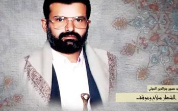هدي القرآن- الحلقة الرابعة