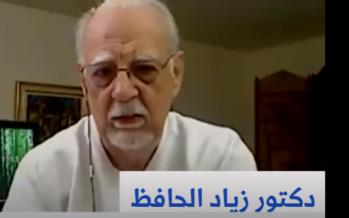 مسار التفكّك عند الولايات المتحدة الأميركية – الدكتور زياد حافظ