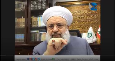 """""""التبعية الحاكمة على حُكامٍ باعوا ضمائرهم.."""" الشيخ ماهر حمود"""
