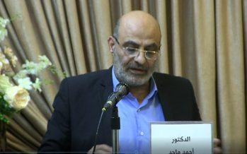 الفارابي بين الفلسفة والحكمة، الدكتور أحمد ماجد