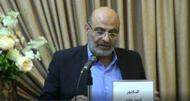 """""""ضرورة تكافؤ المصطلحات المترجمة"""" –  د.أحمد ماجد"""