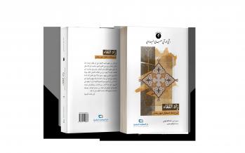 زاد اللقاء شرح دعاء استقبال شهر رمضان